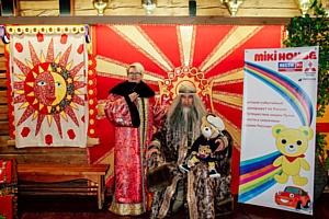 Мишка Пуччи и Царь Берендей обсудили важные вопросы по развитию детского событийного туризма