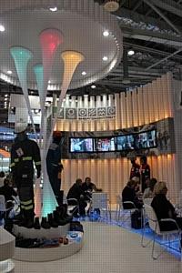 БиОТ 2012: интерактивные презентации и суперсовременные СИЗ