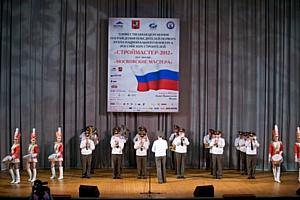1 августа состоялось награждение победителей конкурса «Строймастер-2012»