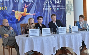 Объявлены победители конкурса «Балтийский Берег»