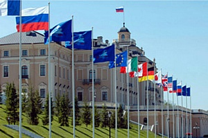 «ГрузовичкоФ» помог участникам саммита G20