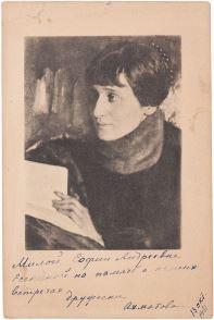 В книге «Победа над солнцем» в 1913г. Малевич впервые изобразил «Чёрный квадрат»