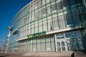 В Хабаровске пройдёт «Ярмарка вакансий» в ЦСКО «Амурский» Сбербанка