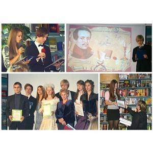 Церемония награждения победителей по созданию буктрейлеров в Московском Доме Книги