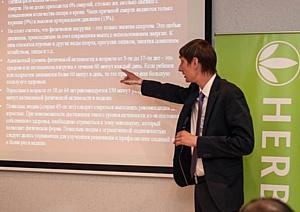 Herbalife – Генеральный партнер семинара «Современные подходы к коррекции избыточной массы тела»