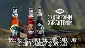 Все грани сибирского характера – в новом ролике  «Сибирской Короны»