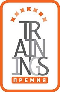 ������� ���� ������ ������ �� ������� � ������ Trainings
