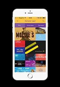 Программы лояльности крупнейших брендов от Петербурга до Майами теперь в вашем смартфоне