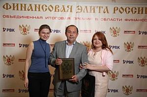 Лауреаты премии «Финансовая элита России 2012»