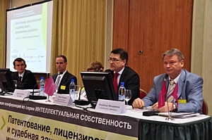 XII Межотраслевой форум по интеллектуальной собственности