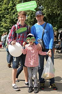 День России в парке «Кузьминки»