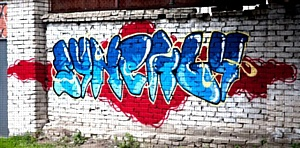 Фестиваль «Synergy Graffity» стартовал!