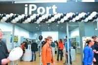 Сеть магазинов  iPort продолжает расширяться