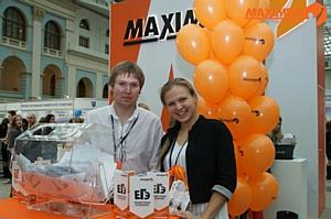 Компания Maximum приняла участие в выставке «Образование и карьера»