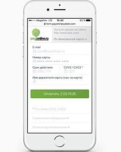 PayOnline представил новый платежный интерфейс