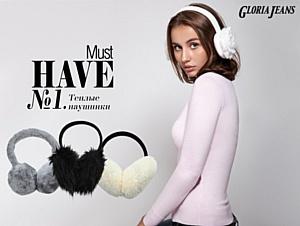 «Gloria Jeans» открывает второй фирменный магазин в Альметьевске.