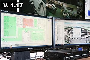 Интегрированный комплекс безопасности: новая версия 1.17