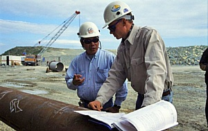 Каспийский Трубопроводный Консорциум контролирует ИТ-инфраструктуру с помощью решений NetWrix