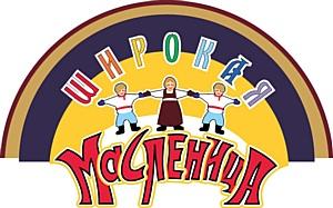 «Широкая масленица» на «Нижегородской ярмарке»