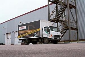Trucks.dmir.ru запустил на дороги Москвы грузовики из Интернета