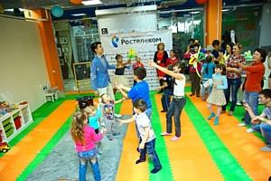 «Ростелеком» пригласил участников бонусной программы из Чувашии на семейный праздник