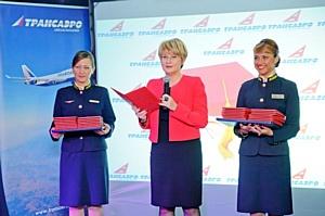 Состоялся первый выпуск Академии управления авиакомпании «Трансаэро»