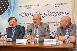 На Урале пройдет Фестиваль, посвященный творчеству Булата Окуджавы «Возьмемся за руки, друзья»!