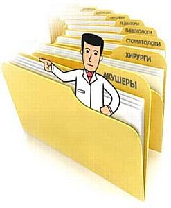 Каких врачей москвичи хотят видеть у себя дома?