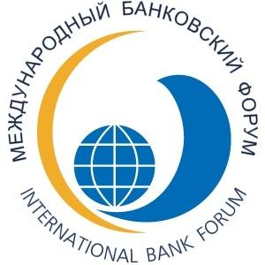 Банковский форум пройдет при поддержке «8 канала»!