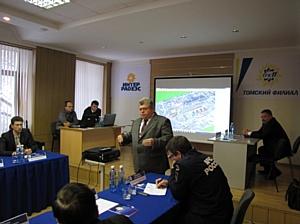 На объектах ТГК-11 в Томске внедрена новейшая система безопасности
