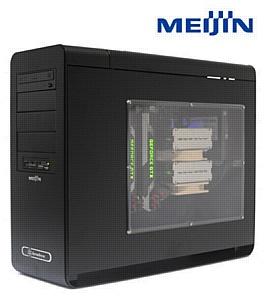 Meijin GTX Titan SLI