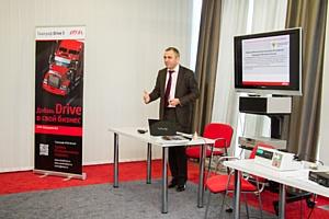 В Симферополе прошла конференция «Актуальные вопросы создания системы тахографического контроля РФ».
