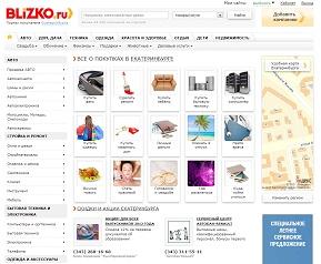 BLIZKO.ru ����� ������ � ����� �������