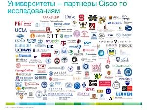 ��������� ����� ������� ����� ��������� Cisco Research � ������