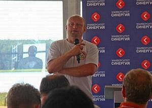 На Форуме «Селигер-2012» прошла деловая игра «Форсайт»