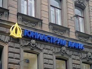 «Полезные связи» начали работу с «Юниаструм Банком»