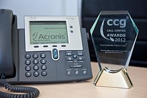 Acronis выиграл престижную российскую награду «Хрустальная гарнитура»