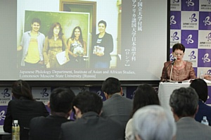 Кафедра японской филологии ИСАА МГУ стала лауреатом премии Японского фонда