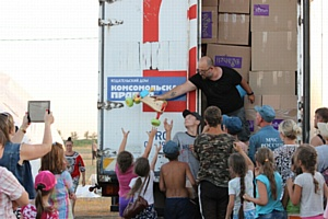 Гуманитарный груз Desheli доставлен в пункты временного размещения беженцев в Ростове-на-Дону.