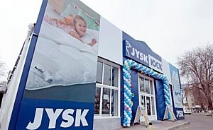 SLASH Communications устроило бой подушками для JYSK