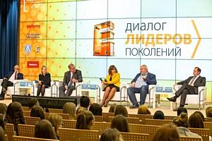 Форум «Диалог лидеров поколений» и финал конкурса Eventiada Awards пройдут 10-11 ноября в Москве