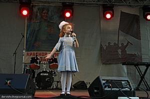"""Фестиваль """"Музыкальный квартал"""" в Парке Победы - 9 мая 2012"""