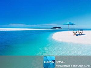 Clover travel представила новый взгляд на эксклюзивные подарки