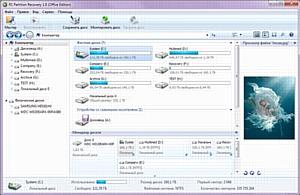RS Partition Recovery – восстановление флешки и разделов диска