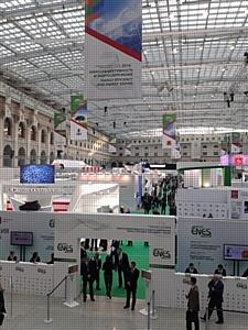 «Энергетический Холдинг РОСС» принял участие в III международном форуме ENES 2014
