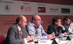 Директор московского фонда А.Ермолаев о путях развития гарантийных фондов