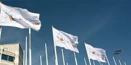 Приглашаем на конференцию «Дистанционная торговля в России»