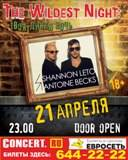 Shannon Leto (30 Seconds To Mars) & Antoine Becks DJ Set @ Gaudi Arena