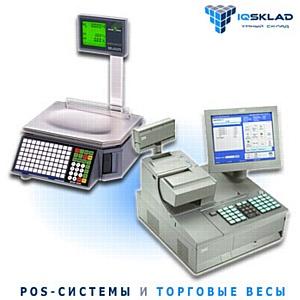 IQSKLAD начинает продажи торгового оборудования для ритейла