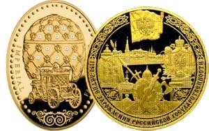 Один из клиентов Дальневосточного Сбербанка приобретет золотые монеты весом 2 кг